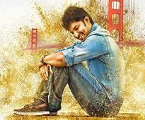 Telugu film Ninnu Kori grosses Rs 25 cr at world box office on opening weekend