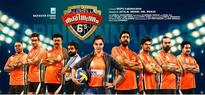 Manju Warrier's 'Karinkunnam Sixes' first-look poster and location photos released