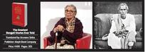 The Greatest Bengali Stories Ever Told: The long and short of literary legends
