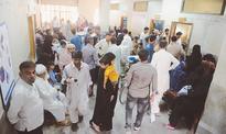 Abbasi Shaheed Hospital financial crisis hits patients