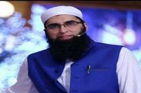 Junaid Jamshed dies in PK-661 plane crash: Ali Zafar, Urwa Hocane, Mahira Khan, Hamza Ali Abbasi and others mourn his demise
