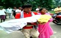 Denial of Ambulance for dead child in Odisha:  NCPCR orders inquiry