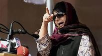 Implementation of ePDS to ensure accountability in food-grains distribution: CM Mehbooba Mufti