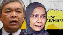 Zahid: Kuala Kangsar candidate meets five party criteria