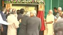 PM Inaugurates Superspeciality Hospital in Katra