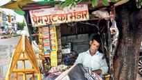 What GST? This city market is out of bounds from any tax