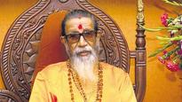 Cash crisis: Bal Thackeray should be alive to rein in spin doctors, says Sena