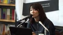 S. Korean Man Booker prize winner finds her win 'odd'