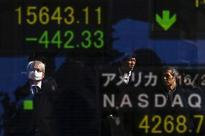 Asian shares slide as bank fears add to global gloom