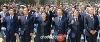 Politicians Gather for Anniversary of Roh Moo-hun's Death