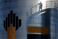 Rosneft purchase leads $82 billion spree by sovereign investors in 2016