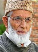 Guru's last letter a 'source of inspiration' for Kashmiris: Geelani
