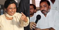 Prostitute slur against Mayawati: BJP suspends Daya Shankar Singh for six years