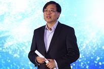 Lenovo sets up fund for startups