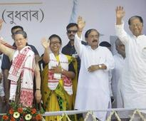 Assam people 'substantially dissatisfied' with govt's role on promoting entrepreneurship: survey