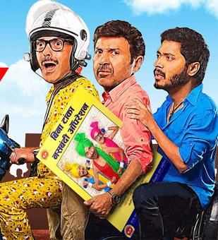 Box Office: Poster Boys, Daddy open poorly