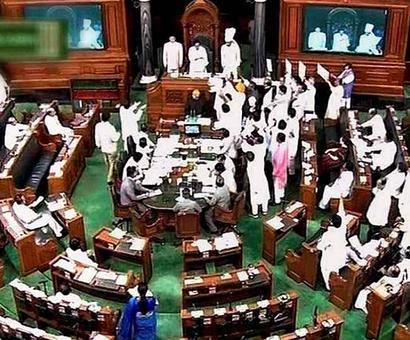 Not CBI, it is GBI, says Trinamool in Parliament
