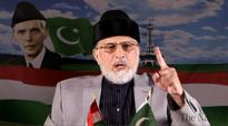PAT files reference seeking disqualification of PM