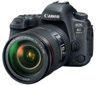 Canon EOS 6D Mark II Full-frame DSLR launched in India starting at Rs. 1,32,995