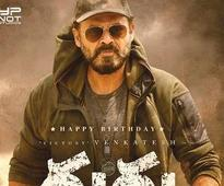 Guru teaser: Watch Venkatesh at his quirky best as an ageing boxing coach