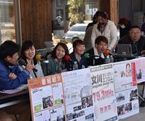 Tsunami disaster area radio station in Miyagi Pref. to go off air (2016/3/28)