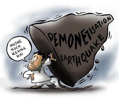 Just imagine! Rahul Gandhi's earthquake-wallah speech
