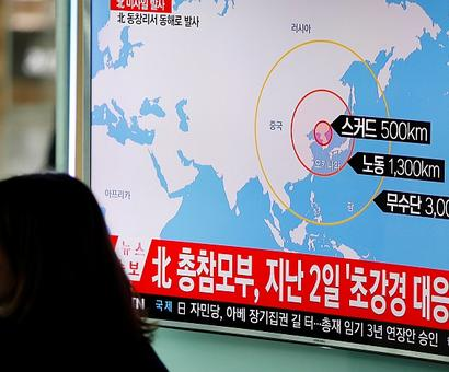 N Korea missiles 'drill for strike on US bases in Japan': KCNA