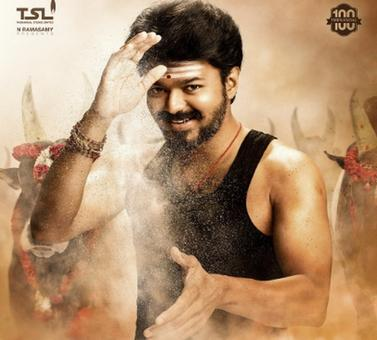 BJP barking up the wrong tree over Mersal