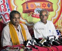 Udupi: Govt should not meddle in temple affairs, says VHP, asserts 'no bargaining' on Ram Mandir