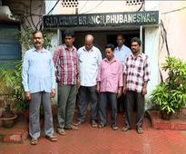 Odisha CB arrests five for bank loan fraud