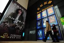 Will China soon control American movies?