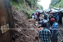 Heavy rains in state: Rail services disrupted in Kottayam