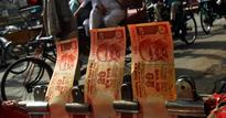 Rupee to remain weak in near term: D&B