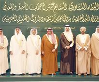 Saudi Crown Prince receives Interior Minister
