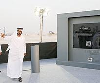 VP launches tallest tower project
