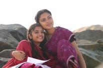 Movie Reviews: 'Amma Kanakku'