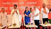 Rajasthan BJP's 2-day working committee meeting begins