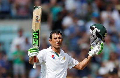 The Oval Test: Pakistan scent victory after Younis double ton