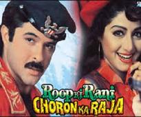 'Roop Ki Rani Choron Ka Raja': How an ambitious project killed ambition in Hindi Cinema