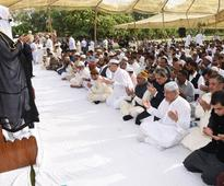 Eid congregations held at mosques, Eidgahs, open places in all cities, towns, and villages across the country