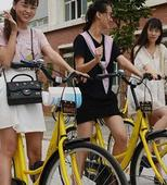 Didi customers have option to switch to bikes