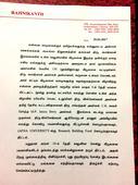 Rajinikanth accepts the request of Thiruma and Vaiko