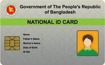 2nd phase smart NID card distribution begins Tuesday