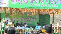 Odisha CM Naveen Patnaik inaugurates, lays foundation stones for several projects in Jagatsinghpur