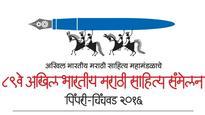 Marathi lit meet president slammed on Day 2