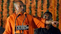 Watch: Surya Namaskar similar to Namaz, claims Yogi Adityanath