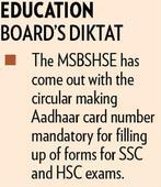 Activists threaten to move court against Aadhaar card compulsion