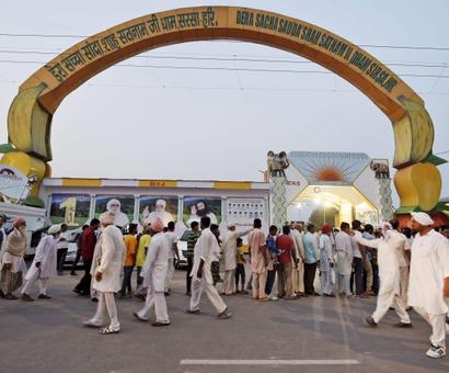 Girl studying at Dera centre missing, claims family