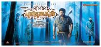 Mohanlal's 'Pulimurugan' to hit screens this year; director Vysakh reveals release date