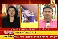 ABP News Network launch Gujarati channel